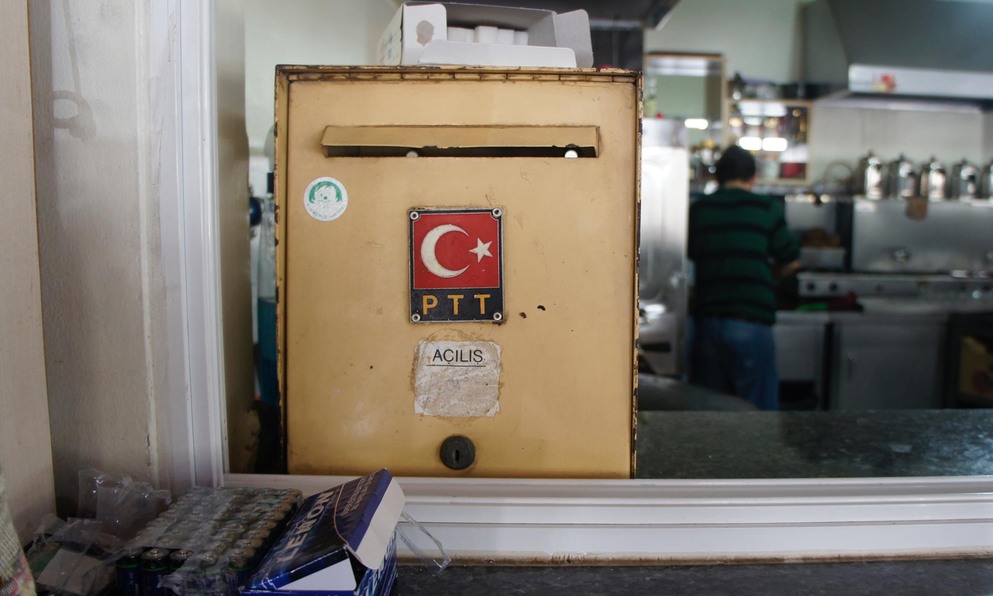 PTT-Turk
